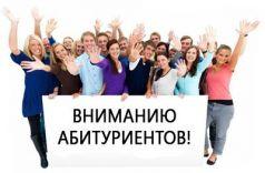 http-www.chuvsu.ru-med_inst-images-stories-kartinki-vnimanie