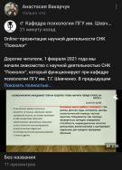 Вакарчук_пост_2