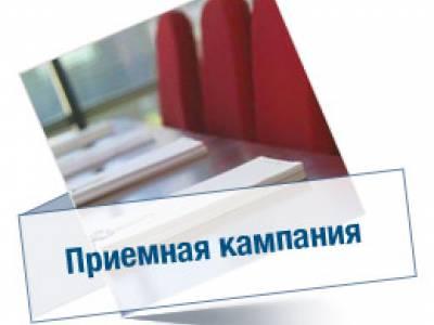 Какая будет приёмная кампания 2016 года в ПГУ? интервью председателя приёмной комиссии ПГУ В.Ф.Гуцу