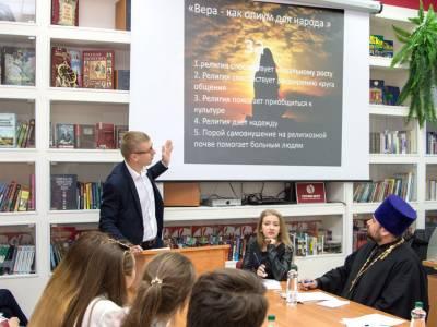 Дискуссионный студенческий клуб начал новый сезон