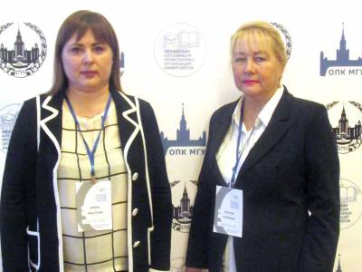 Представители профкома ПГУ  приняли  участие в работе съезда ЕАПОУ