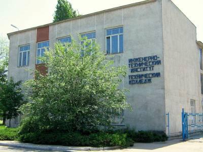 Технический колледж им. Ю. А. Гагарина в системе многоуровневого образования Инженерно-технического института