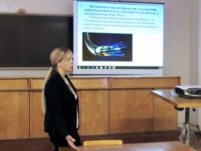 На физико-математическом факультете прошла открытая лекция