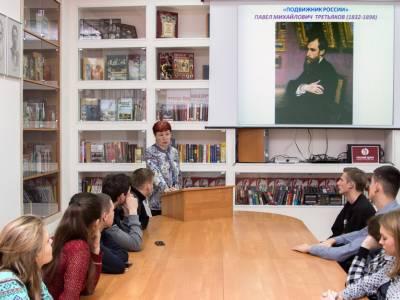 В Русском центре  вспоминали о подвиге основателя Третьяковской галереи