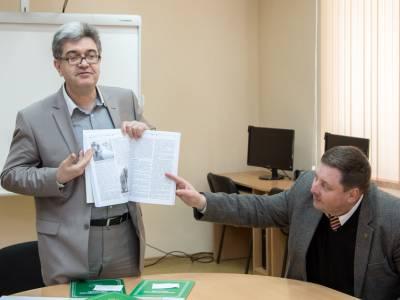 Секционное заседание X Международной конференции «Культурное наследие в системе духовных ценностей приднестровского общества» прошло  на естественно-географическом факультете