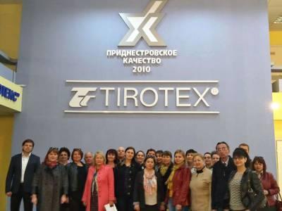 Актив профкома университета провел выездное заседание на ЗАО «Тиротекс»