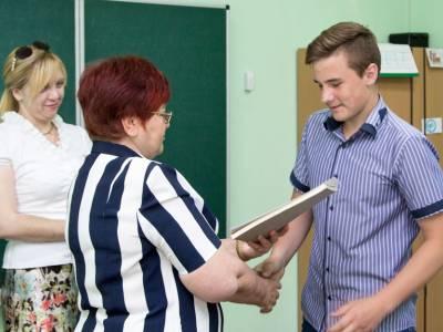 На физико-математическом факультете ПГУ вручили удостоверения об окончании заочной физико-математической школы