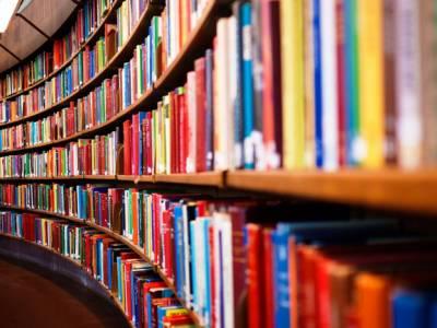 В ПГУ появится научно-информационный библиотечный центр