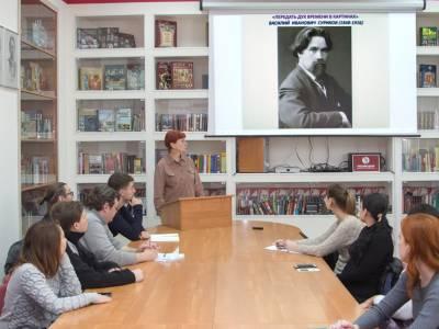 В Русском центре ПГУ говорили о творчестве В.И. Сурикова