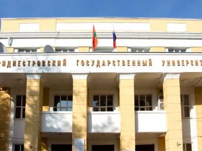 В ПГУ пройдет Международная научно - практическая конференция