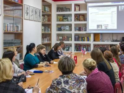 В Русском центре ПГУ им. Т.Г. Шевченко прошли вебинары Россотрудничества