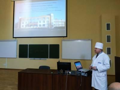 На медицинском факультете обсудили проблемы герниологии