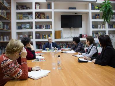 В Русском центре ПГУ прошло заседание Приднестровского научного центра