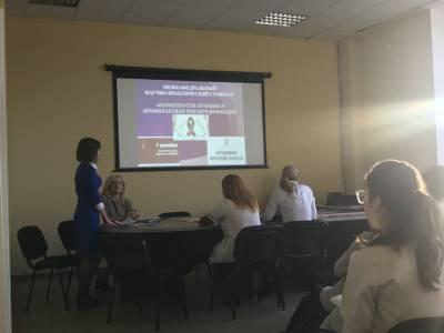 Межкафедральный семинар на медицинском факультете
