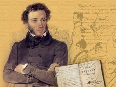 Объявлен Международный творческий конкурс «Всемирный Пушкин»