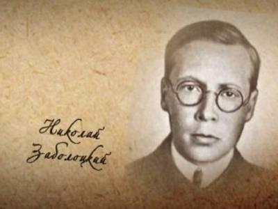 Русский центр приглашает любителей поэзии