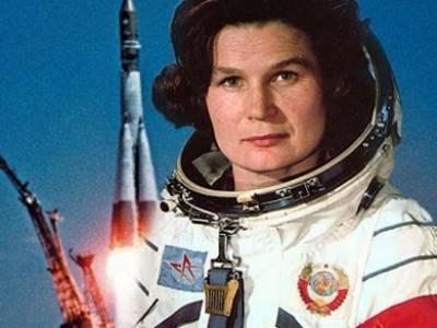 Русский центр ПГУ приглашает на встречу, посвященную 55-летию полета в космос В.В. Терешковой