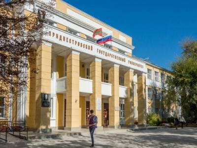 Более 3 тысяч заявлений на обучение поступило в ПГУ им. Т. Г. Шевченко