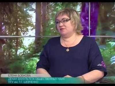 Добро пожаловать на факультет общественных наук ПГУ им. Т.Г. Шевченко