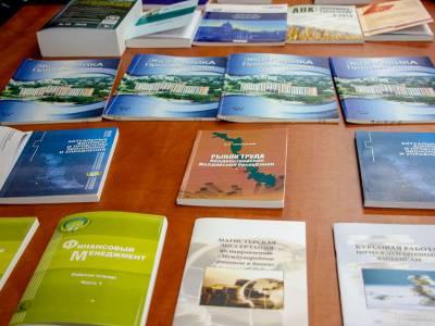 На экономическом факультете прошла презентация печатных работ ППС