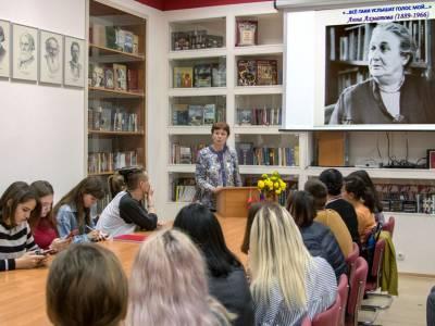 В Русском центре отметили юбилей Анны Ахматовой