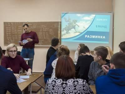 В ПГУ провели интеллектуальную игру «Знай свою историю»