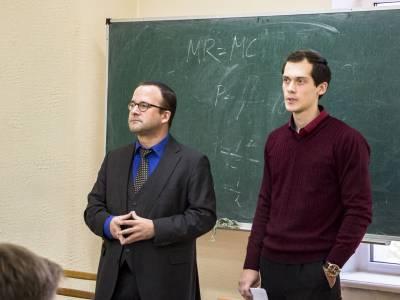 Будущие юристы прослушали лекцию по международному праву