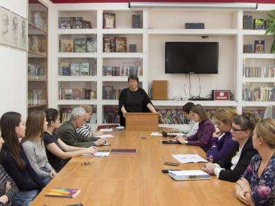 Вопросы русского языка в Приднестровье обсудили филологи ПГУ