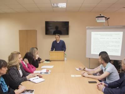 Научный семинар с международным участием прошёл на ФФКиС