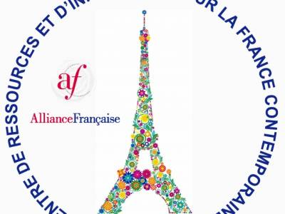 Приглашаем на Фестиваль французской песни