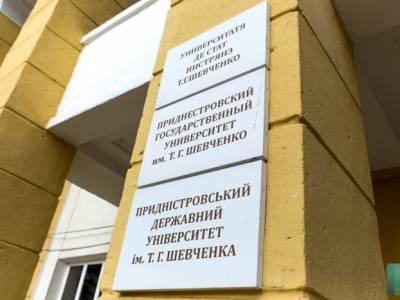 Проблемы цифровой экономики обсудили в ПГУ