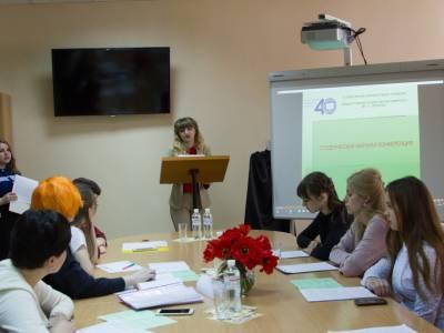 На ФПиП прошло заключительное заседание студенческой конференции