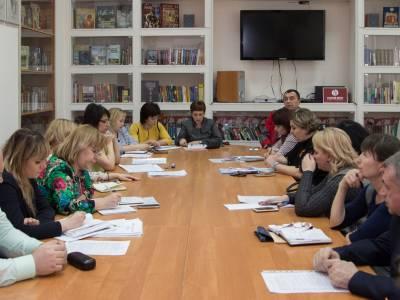 Состоялось заседание Научно-координационного совета