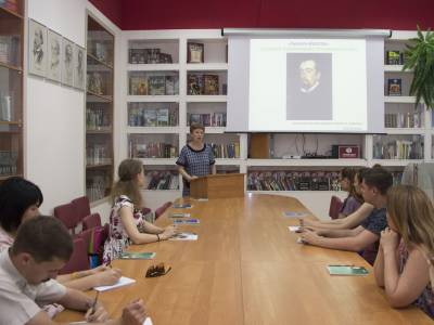 Лекторий любителей искусства в Русском центре ПГУ