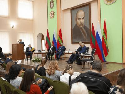 «Примаковские чтения» теперь и в Приднестровье