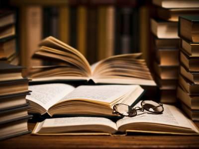Приглашаем принять участие в презентации книги «Вехи памяти»