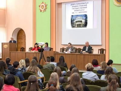 Руководители ПГУ в рамках Недели открытых дверей встретились со школьниками
