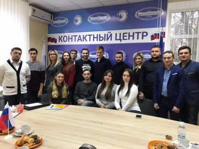 В Контактном центре Россотрудничества обсудили влияние молодёжи на управленческие решения