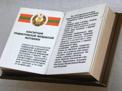 Поздравление ректора с Днем Конституции ПМР!