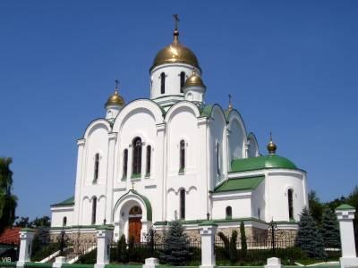 С Всемирным днем православной молодежи