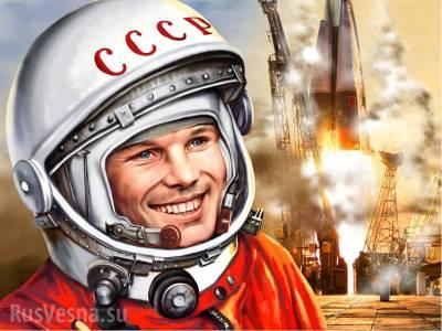 """Русский центр ПГУ приглашает на мероприятие """"Сын Земли и звезд"""""""