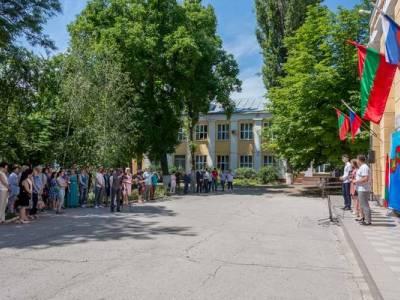 День России отметили в главном вузе Приднестровья