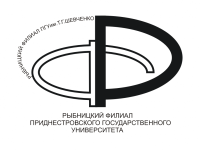 Поздравление с Днем образования Рыбницкого филиала ПГУ им. Т.Г. Шевченко