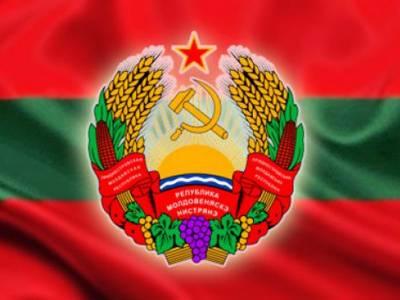 С Днем образования Приднестровской Молдавской Республики!
