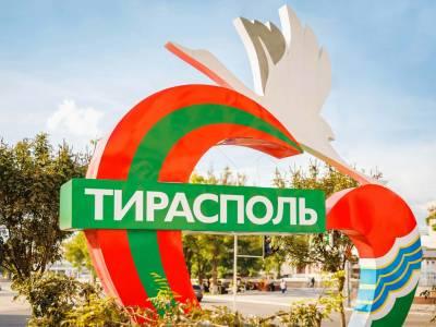 Поздравление с Днем города Тирасполь