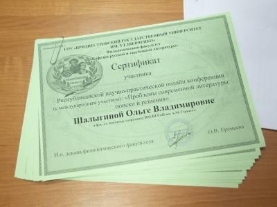 К  90-летию кафедры литературы