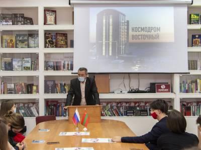 Встреча в Русском центре ПГУ
