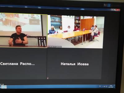 Онлайн-встреча  с Евгением Дятловым