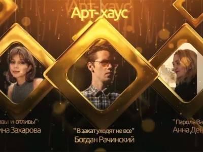 Студенты ПГУ в числе победителей Фестиваля «Dobro&Lubov»