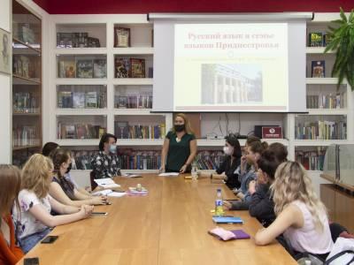 Русский язык в семье языков Приднестровья